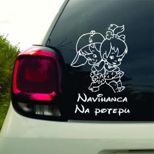 Nalepka Otrok v avtu -  Navihanca na potepu